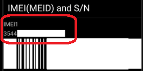 Shows the location of the IMEI number on the label